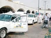النقل تمنع تجوّل سيارات الأجرة داخل المدن بدءاً من العام المقبل