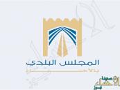 بلدي #الأحساء يخطط لتحويل 10 قرى إلى مدن وتمدين 26 بلدة وهجرة