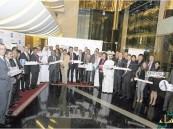 """""""أرامكو"""" تبني أكبر مشروع للغاز في العالم بتمويل من """"10"""" بنوك سعودية وأجنبية"""