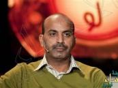 صورة ابن طارق العلي تفاجئ جمهوره عبر انستقرام