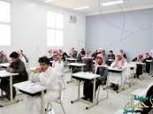 5 ملايين طالب تحت المراقبة أثناء الاختبارات