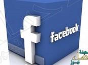 """علق على مشاركات """"فيس بوك"""" بدون انترنت؟!"""