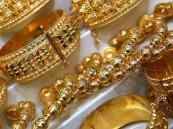 الذهب يهبط من أعلى مستوياته في 3 أسابيع
