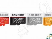 سامسونج تكشف عن بطاقة ذاكرة سعة 128 جيجابايت