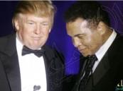 """""""محمد علي كلاي"""" يرد على عنصرية المرشح الأمريكي """"ترامب"""""""
