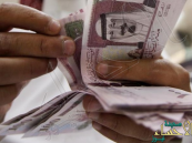 تقرير: 5 آلاف ريال متوسط رواتب السعوديين في القطاع الخاص