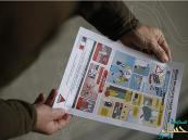 فرنسا تصدر دليلا يوضح كيفية النجاة من هجوم إرهابي