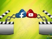 فيسبوك ويوتيوب أكثر التطبيقات شعبية للعام 2015