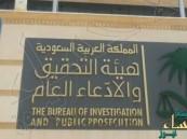 لائحة اتهام تطالب بقتل سائق حافلة توصيل اغتصب طالبة 3 مرات