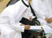 """في #السعودية .. قبيلة تحدد المهر بألف ريال و""""قسم"""" والد العروس شرط للزواج !"""