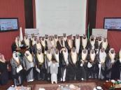 بحضور وكيل #الأحساء.. مركز التنمية الأسرية يحتفل بتخريج دارسي الدبلومات