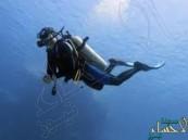 """سبّاح سعودي يسعى لدخول موسوعة """"جينيس"""" بالبقاء تحت الماء أطول مدة في التاريخ"""