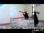 """بالفيديو.. داعشي يتفاخر بإطلاق قذيفة """"آر بي جي"""" فترتدّ في وجهه !"""