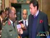 """بالفيديو..""""عسيري"""": على إيران كف أذاها إذا أرادت الانضمام للتحالف الإسلامي"""