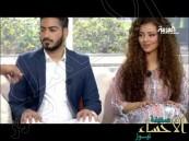 شاهد.. شاب سعودي يهكر عقل مقدم صباح العربية على الهواء !!