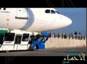 بالفيديو … طائرة إيرانية تهبط على حافلة في مطار اسطنبول