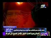 """شاهد فيديو نادر لـ """"القذافي"""" يلقن أحد أحفاده عدة وصايا قبل مقتله"""
