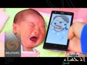 بالفيديو.. تطبيق لوحي يكشف سبب بكاء الأطفال !!