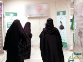"""النساء في المجالس البلدية مجدداً بـ """"التعيين"""" بعد الانتخاب"""