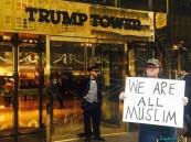 """مخرج أمريكي يطلق حملة «كلنا مسلمون» أمام برج """"ترامب"""""""
