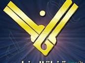"""بالفيديو.. طرد فضائية """"حزب الله"""" من عضوية اتحاد إذاعات الدول العربية"""