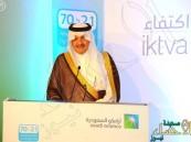 """بالصور.. الأمير سعود بن نايف يدشن برنامج أرامكو لتعزيز القيمة المضافة """"اكتفاء"""""""
