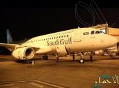 """بالفيديو والصور.. أول طائرة لـ""""السعودية الخليجية"""" تصل مطار الملك فهد الدولي بالدمام"""