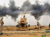 القوات السعوديةتقتل 15 حوثيا على الشريط الحدودي