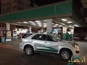 """""""التجارة"""" تتوعد محطات الوقود التي أغلقت أبوابها بعقوبات قاسية"""