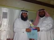 نائب مدير التعليم بالمبرز يفتتح معرض النظافة الشخصية