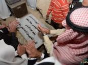 بالصور … وضع حجر الأساس لتطوير سوق الأحد بالقاره وإفتتاحه خلال 10 شهور