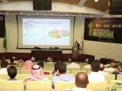 500 مشارك بمؤتمر الباطنية الدولي في مستشفى الملك عبدالعزيز للحرس الوطني