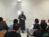 جاليات #الأحساء تواصل برنامجها التعليمي للمسلمين الجدد