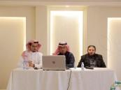 بلدي #الأحساء يجتمع مع هيئة المهندسين لتحسين البناء والتشييد بالمحافظة