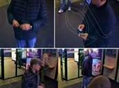 بالفيديو .. هذه أحدث طرق سرقة بطاقة الائتمان من أمام ماكينات الصرف !
