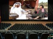 السينما تدخل السعودية.. و #الرياض أولاً