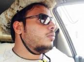 شقيق الشهيد الأسمري يروي آخر كلماته قبل ساعات من استشهاده