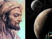 عربي قرشي أصبح اسمه على جبال في أبعد كوكب عن الأرض