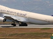"""""""الشورى"""" ينتقد """"الخطوط السعودية"""": تحسين الخدمات قبل رفع الأسعار"""