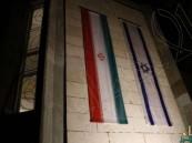 """بالصور..افتتاح سفارة إيرانية بالقدس المحتلة..""""بدون سفير"""""""