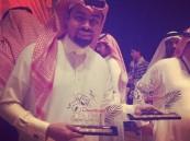 بالصور.. مسرح تعليم #الأحساء يكتسح جوائز المنافسات المسرحية