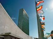 """الأمم المتحدة تفاجئ اليمنين بإلغاء """"محادثات 14 يناير"""""""