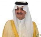 """الأمير """"سعود بن نايف"""" يكشف تفاصيل لقاء """"خادم الحرمين"""" مع أمراء المناطق"""