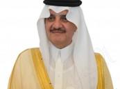 """غداً.. الأمير """"سعود بن نايف"""" يفتتح مركز """"عبدالعزيز العفالق"""" لـ""""الأورام"""" بالأحساء"""