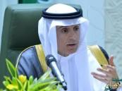 الجبير: #السعودية لا تتعرض للعقوبات الدولية.. بل #إيران