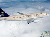 راكبة مصرية تهدِّد بتفجير طائرة في مطار جازان !!
