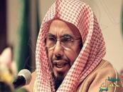 """الشيخ """"المطلق"""" يعلق على """"شرعية"""" معاملات البنوك مع الأفراد في السعودية!!"""