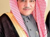 """تعيين """"السيف"""" مديراً لمطار #الأحساء خلفاً لـ""""الغامدي"""""""