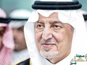 خالد الفيصل يوجه قصيدة لأهل الخليج: تحزّموا !!