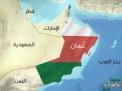بالفيديو .. «الخليج الفارسي» بدلاً من «العربي» في خارطة «طيران عمان» والشركة ترد